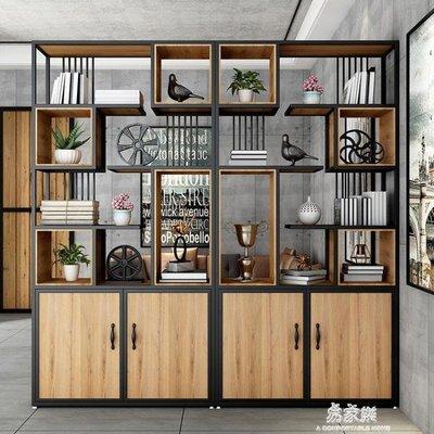 【免運】書櫃書架 loft美式鐵藝置物架工業風簡易屏風實木落地書櫃辦公室書架隔斷73806