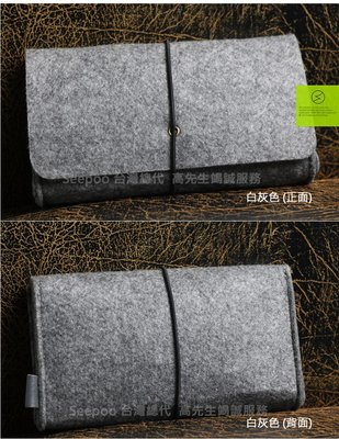 【Seepoo總代】2免運 收納包Vivo V17 6.38吋 多功能 羊毛氈套 白灰 手機殼 手機袋