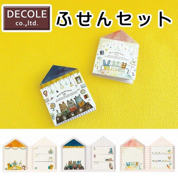 《齊洛瓦鄉村風雜貨》日本雜貨zakka 日本正版DECOLE 可愛動物N次貼便條紙 memo紙 留言便利貼 標籤指示貼