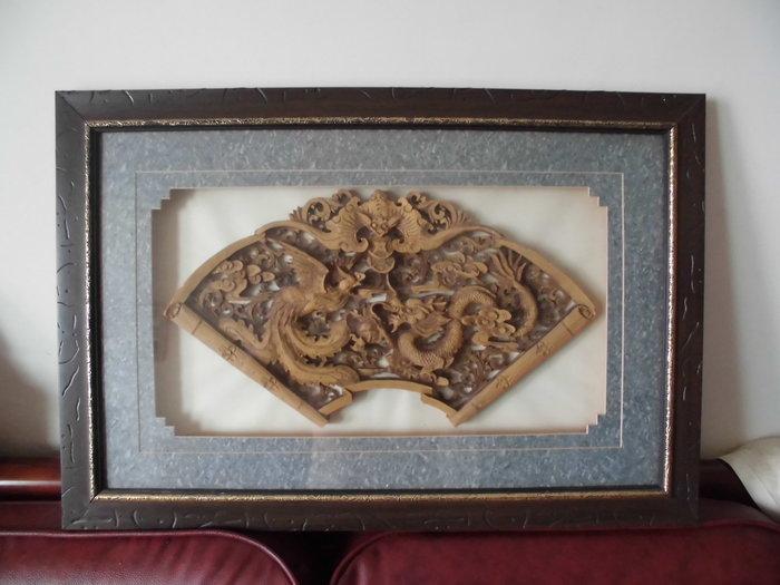 扇形雕立體龍鳳蝙蝠木雕+外框