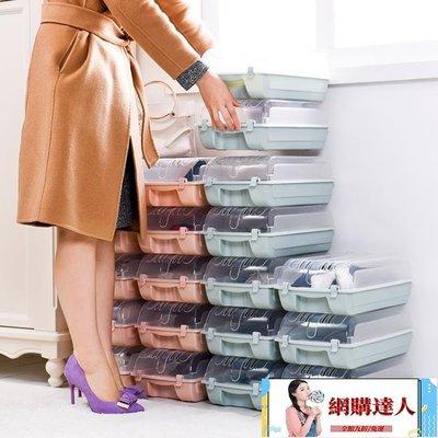 店長推薦裝鞋子的盒子透明收納鞋盒塑料男球鞋女靴子整理箱批發鞋子收納盒【網購達人】