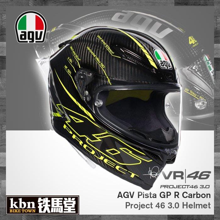 ☆KBN☆ 鐵馬堂 預購 義大利 AGV PISTA GP R PROJECT 46 3.0 羅西 ROSSI