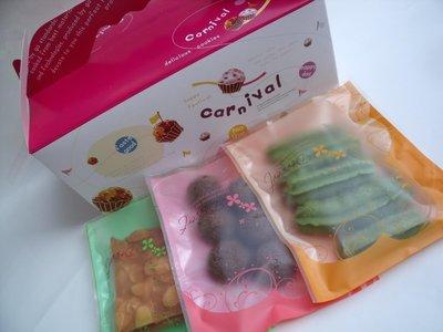 手工餅乾手提盒(3種口味共9包)~伴手禮,禮盒╭ 蓁橙烘焙 ╮