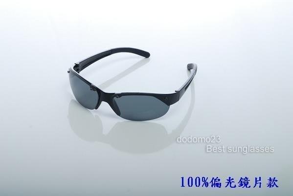 【視鼎光學專業釣客必備款】帥氣款100%偏光抗UV4太陽眼鏡,名人推薦!現貨免等待含運費