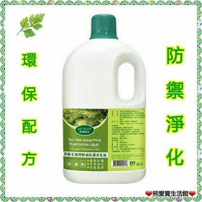 ❤熊愛買❤ 夢娜麗莎MONSA 💥防禦新配方💥 茶樹尤加利精油防護淨化液2000ML《 8瓶免運費下標區 》🔊🔊🔊