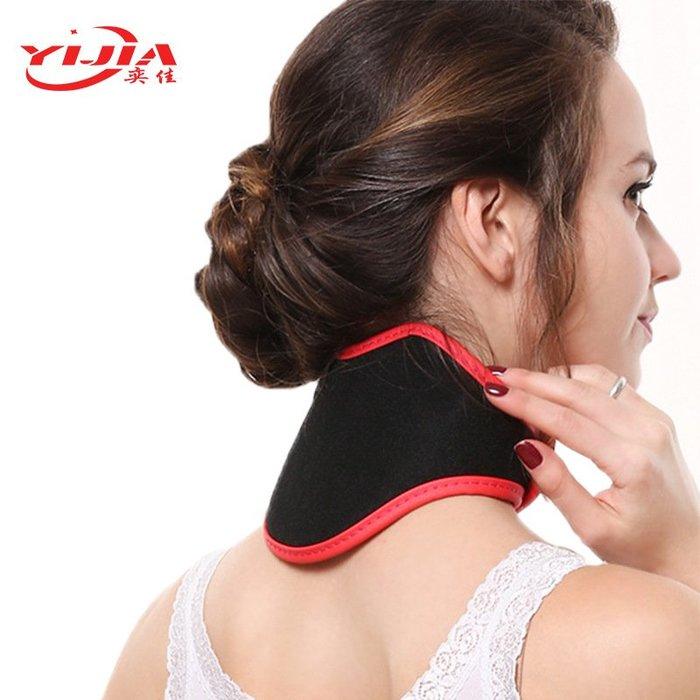 電熱護頸帶 電加熱頸部熱敷艾灸護頸椎套護脖子保暖家用頸托男女