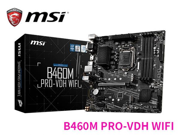「Sorry」免運 微星 B460M PRO-VDH WIFI 主機板 B460 M-ATX 1200腳位 僅適用第十代