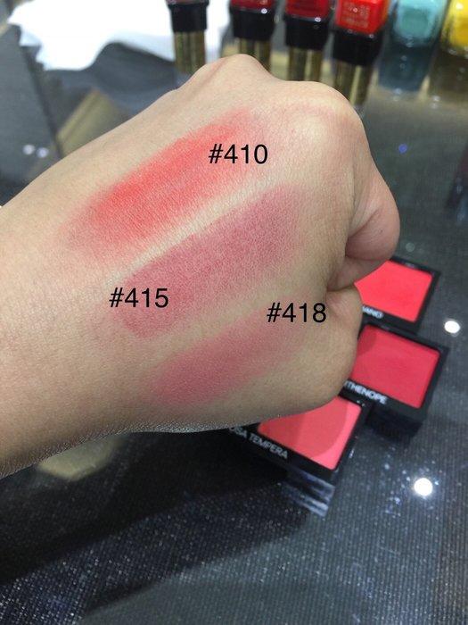 min~CHANEL 香奈兒 唇頰粉彩盤 3g 全新專櫃貨現貨
