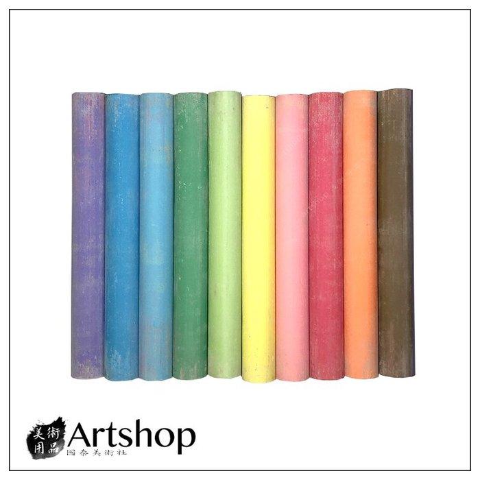 【Artshop美術用品】彩色環保粉筆 10支入