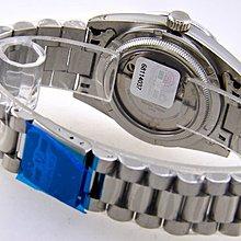(六四三精品)Valentino coupeau全不銹鋼.藍寶石水晶鏡面,自動上鍊機械錶!3.6.9.12藍晶鑽.