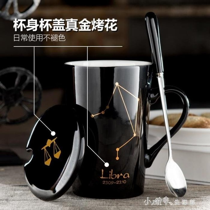 創意個性杯子陶瓷馬克杯帶蓋勺潮流情侶喝水杯家用咖啡杯男女茶杯