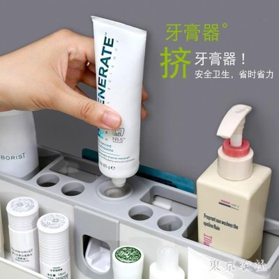 【小妮子時尚】牙刷置物架擠牙膏神器壁掛式自動擠壓器套裝吸壁衛生間刷牙杯掛墻  LN3261 全館免運  九折促銷
