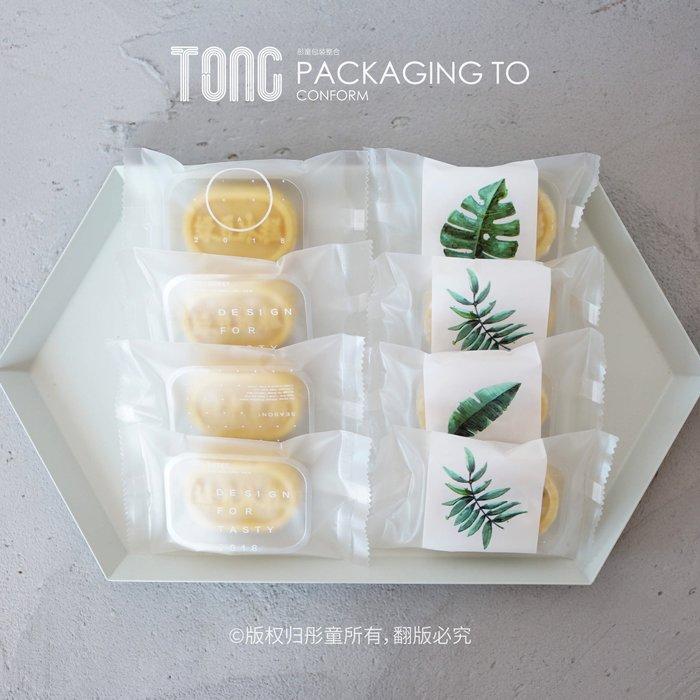 【berry_lin107營業中】原創機封 磨砂葉子/英文款 綠豆糕袋 瑪德琳包裝袋 95-100枚