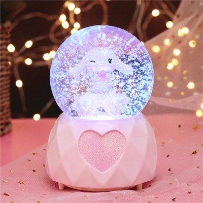 宏美飾品館~可愛少女心小兔子水晶球擺件飄雪音樂盒八音盒送女生兒童生日禮品
