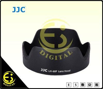 ES數位 JJC EW60F CANO...