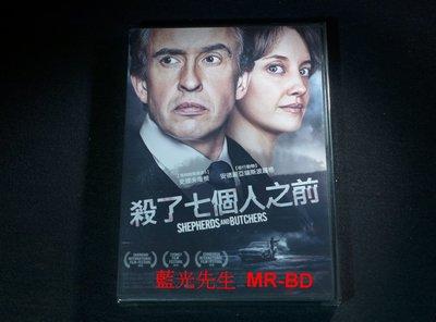 [DVD] - 殺了七個人之前 Shepherds and Butchers ( 台聖正版 )