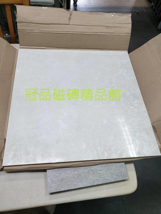 ◎冠品磁磚精品館◎進口精品-全釉拋數位石英磚-白晶石- 60X60 CM