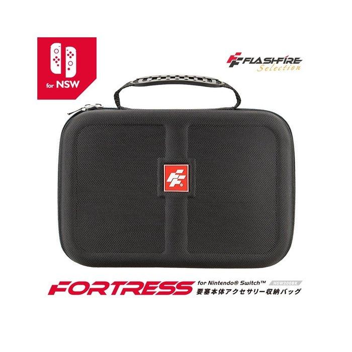 【一起玩】 FlashFire NS Switch Fortress 要塞主機收納包 (HSW200BK)
