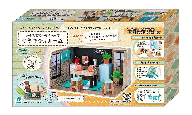 Iwaya日本進口摺紙 創意手作坊 廚房組 IWA61241 現貨代理 M