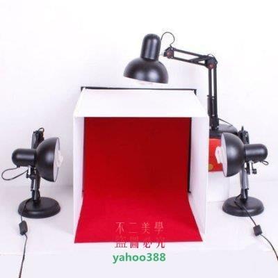 美學540cm小型攝影棚套裝珠寶飾品首飾迷你攝影燈拍攝燈柔光棚器材37❖76180