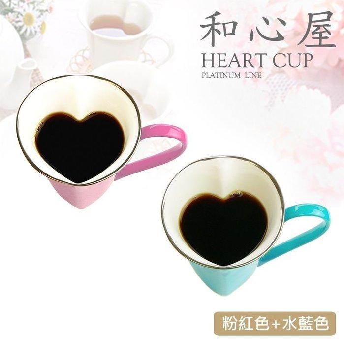 【日本和心屋】愛心骨瓷馬克杯 粉紅水藍對杯 / 紀念日 伴郎禮 伴娘禮 送客禮 喬遷禮 喜宴 結婚 賀禮 茶具組 對杯