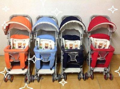 寶貝窩~~全罩式背架車推車機車椅 *贈暖墊*台灣製*深藍色.橘色.紅色.