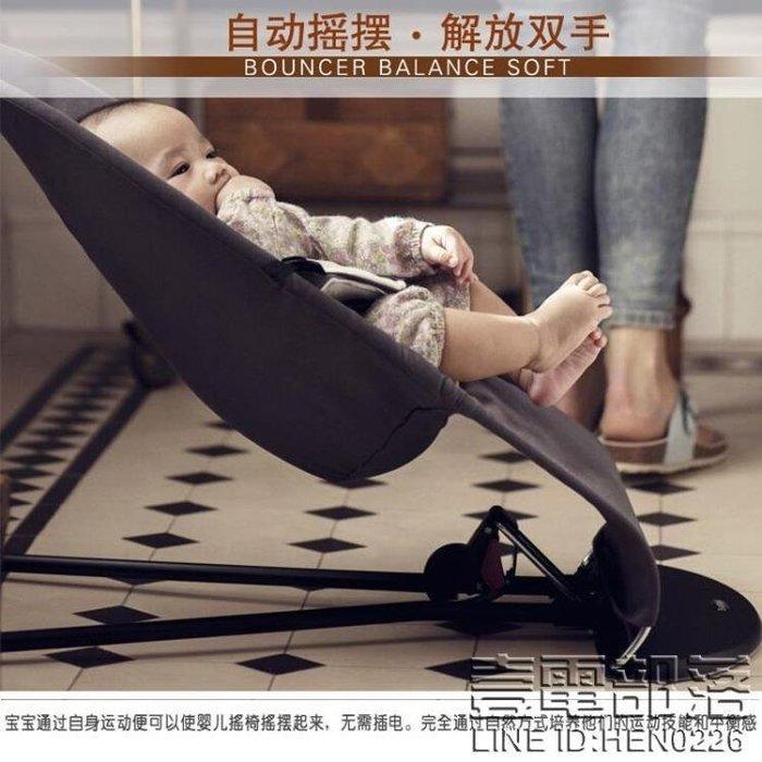 嬰兒搖椅哄娃哄寶哄睡神器搖搖椅平衡寶寶安撫躺搖籃嬰兒用品
