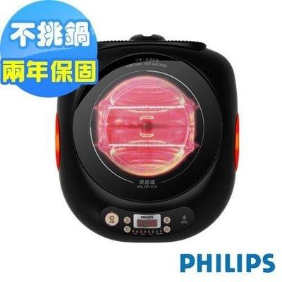 PHILIPS 飛利浦不挑鍋 黑晶爐/電晶爐 HD4943 另售HD4990/HD4989/HD4988