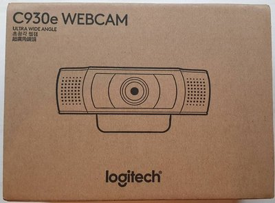 羅技 C930e  WEBCAM 視訊攝影機 防疫最佳網路配備 Logitech