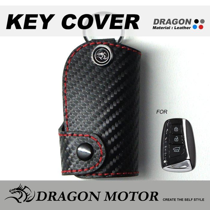 2014 Hyundai Santa Fe ix-45 現代 汽車 晶片 鑰匙 皮套 智能 智慧型 鑰匙 皮套 鑰匙包
