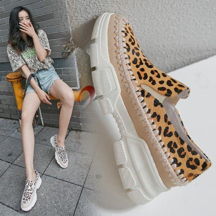【美達】2019秋季新款厚底松糕鞋女真皮坡跟懶人單鞋豹紋中跟一腳蹬樂福鞋