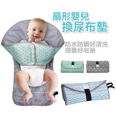 【可愛村】 北歐幾何扇形嬰兒換尿布墊防水墊64x70cm 隔尿墊 換尿布墊