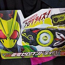 全新  Kaman Rider DX 飛電 Z1 ZERO-ONE DRIVER 變身腰帶 普通版
