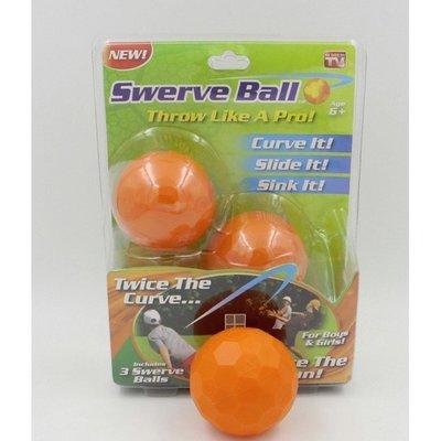 【安徒生】Swerve丨Ball丨超強神奇魔幻球(3入組)丨漂浮球丨轉彎球丨棒球丨塑膠球丨爆裂球丨輕鬆投出變化球