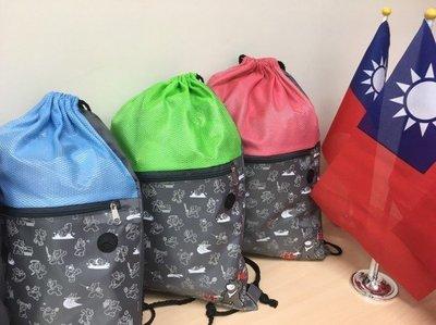 2016年台北市政府雙十國慶嗡嗡包/二代嗡嗡包/柯市長嗡嗡包(紅,藍,綠三色可選)