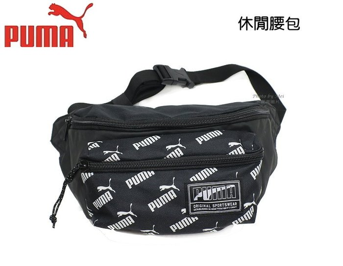 【PUMA】運動休閒腰包 ( 黑07585525 )