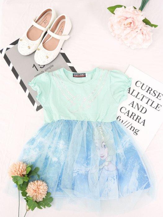 [木馬家]粉藍色夢幻公主小洋裝 童裝