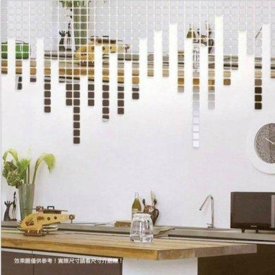 正方形4cm DIY創意家居造型鏡貼 壓克力 馬賽克 立體水晶 裝飾鏡子 鏡面牆貼 鏡面立體壁貼
