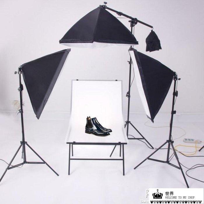 攝影棚 led拍攝台小型簡易產品拍照道具器材柔光燈箱補光燈箱 igo 攝影燈 補光燈 igo