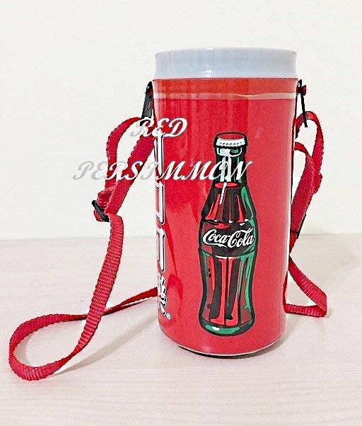 紅柿子【Coca Cola 可口可樂冷飲水杯】 全新•特售200元•