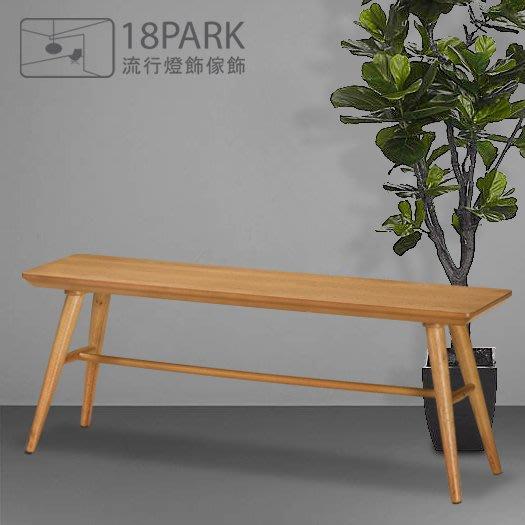 【18PARK 】木意溫暖 Affectionate [ 有情長板凳 ]