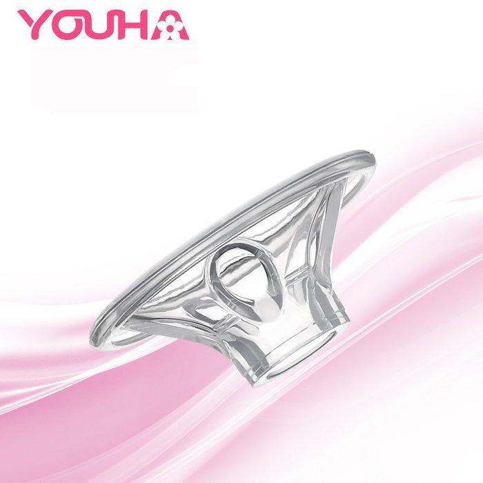 【空氣閥壓蓋/花瓣】YOUHA專用配件 優合 優合 電動吸奶器 自動擠奶器 吸乳器 耗材可詢問  YH8006