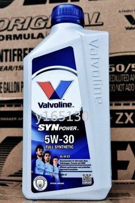 Valvoline SynPower XL-III 5W-30 柴油共軌直噴渦輪增壓DPF專用機油華孚蘭總代理公司貨