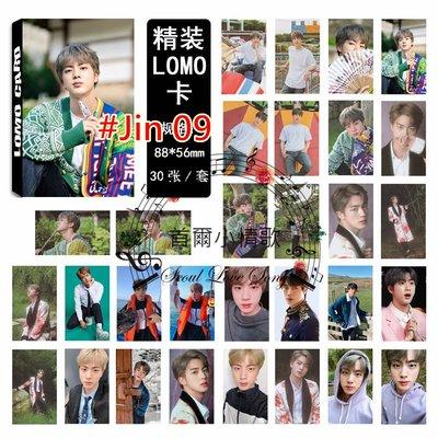 【首爾小情歌】BTS 防彈少年團 JIN 個人款#09 卡片 LOMO 小卡組 30張