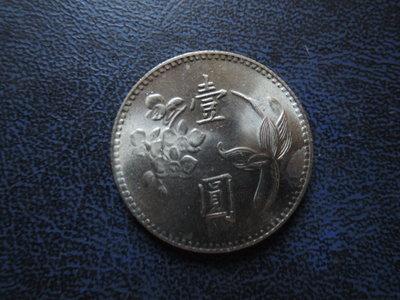 【寶家】民國六十四年發行 64年 古幣 壹圓/  1元 硬幣 直徑25mm【品項如圖】@236