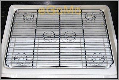 【eGoMo】廚房好幫手--水波爐烤箱網架 水波爐 [大] 烤架 烤盤 烤肉架 水波爐架