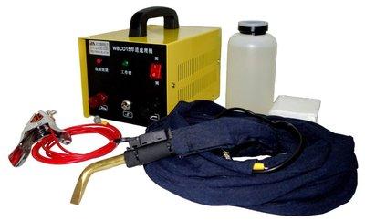 AS 經濟型焊道處理機