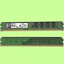 5Cgo【權宇】金士頓記憶體2G 2GB DDR3 1333  2支組=4GB雙通道KVR1333D3S8N9/2G含稅