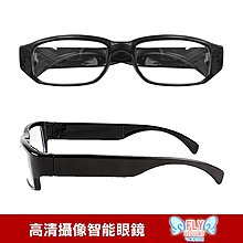 『FLY VICTORY 3C』1080P眼鏡造型攝像頭 微型攝影機 監視器 迷你針孔 錄音 錄影 密錄器 蒐證 竊聽