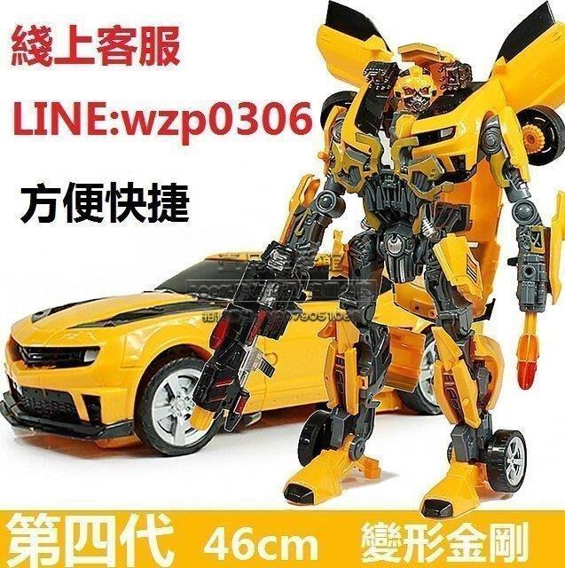 【壹品】特價 變形玩具超變金剛4專區 領袖級汽車人機器人正版男孩兒童玩具模型YP-21485